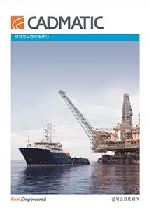 marine brochure thumbnail-1